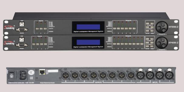 Bộ xử lý soundking